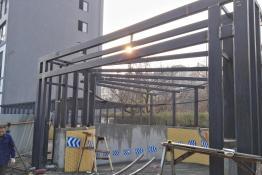 钢结构现场制作