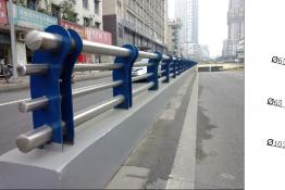 栏杆制作安装